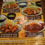 竹町大衆酒場 さのっち(大分市中央町/メニュー紹介)オススメはとんかつ!ほどよい脂とボリュームが嬉しい!