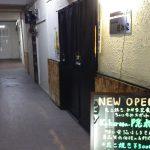 kakurega-隠れ家