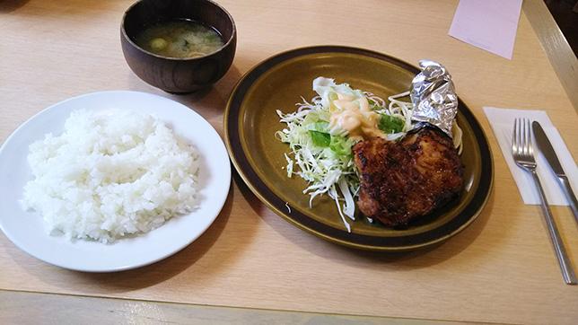 ローストチキンセット ¥680