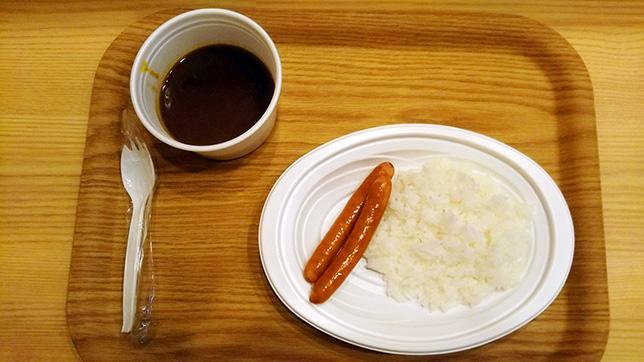 カレー+ウインナー2本トッピング ¥400