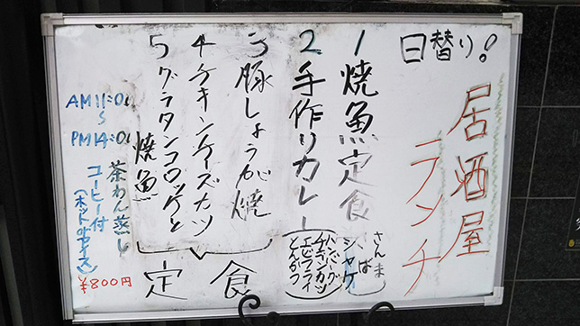 いちばんぼし 都町店