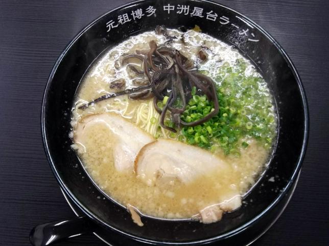 中洲屋台とんこつラーメン ¥620