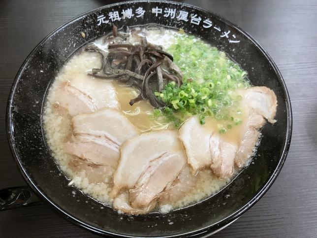 チャーシューメン ¥870