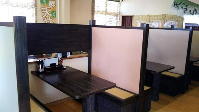 汐彩テーブル席