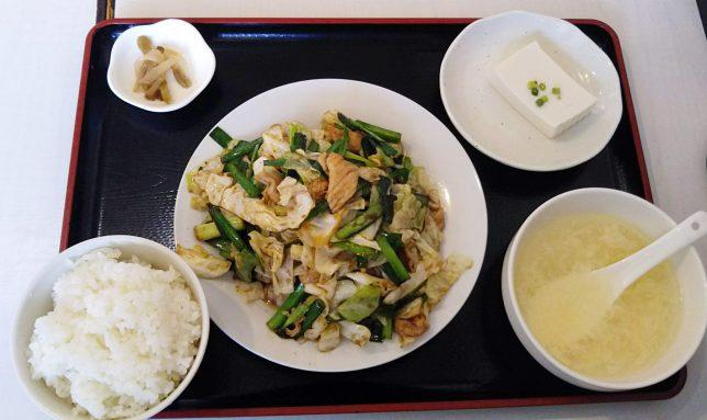ニラ豚定食 ¥650