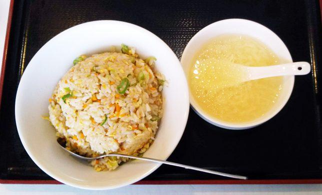 黄金炒飯 ¥600