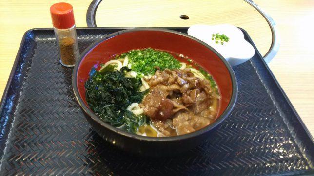 豊後牛肉うどん ¥690