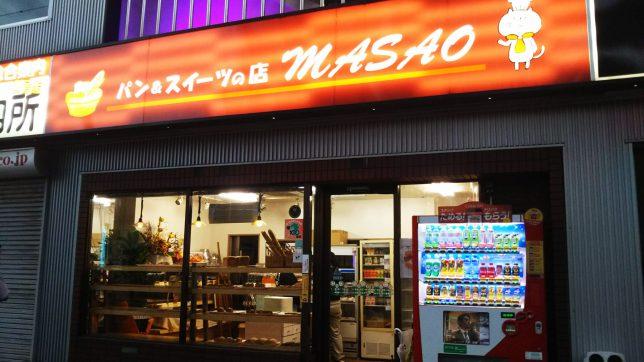 MASAO外観