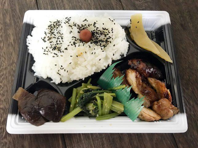 とりもも肉のマーマレード焼き弁当 ¥500