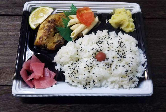 塩サバ弁当 ¥500