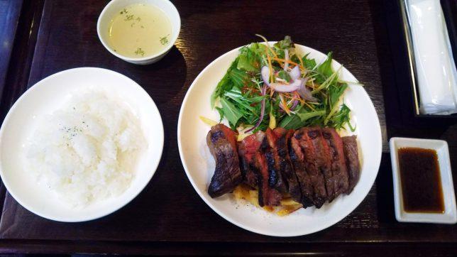 Bigステーキ(300g) ¥1129