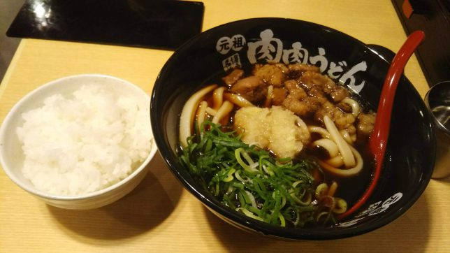 肉肉うどん白飯セット ¥780