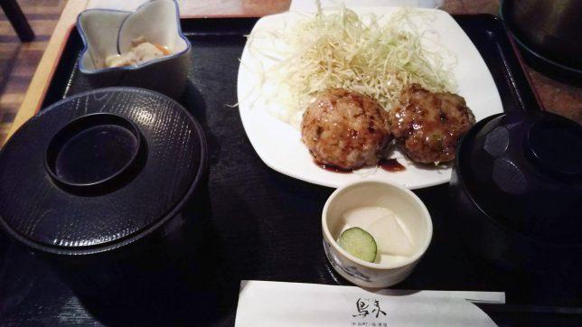 たれ焼つくね定食 ¥540