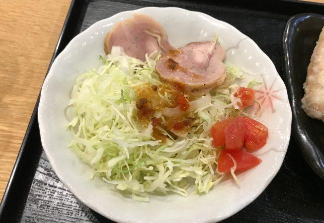 丸福サラダ