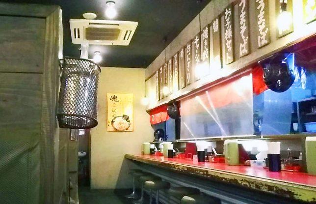 菊の屋店内