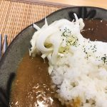 Curry K(カリーK)