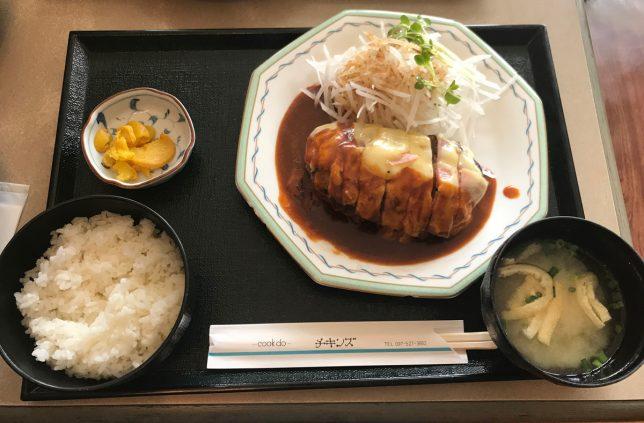チキンズ焼き ¥980