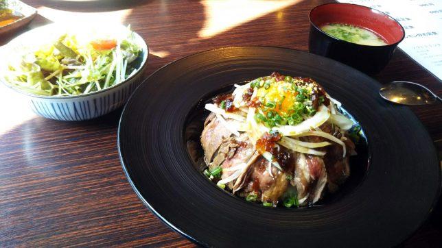牛ハラミステーキ丼 ¥980