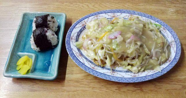 長崎皿うどん(+おにぎり) ¥700