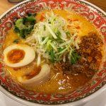 担々麺専門店 火竜(中央町/メニュー紹介)