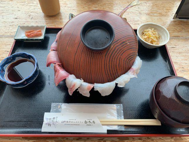 関の海鮮丼 ¥1,200