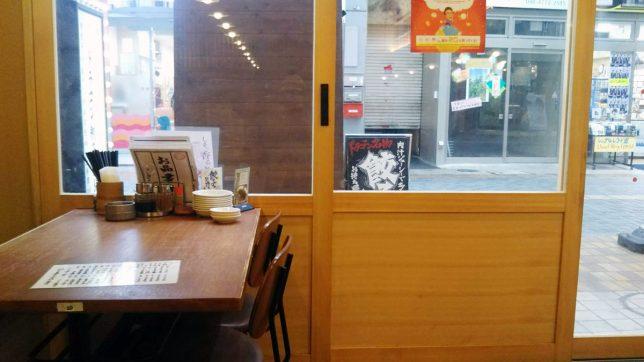 ドラゴン餃子酒場店内写真