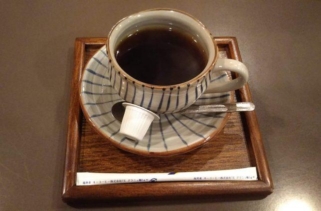 ランチコーヒー ¥50