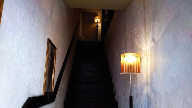 草子洗階段