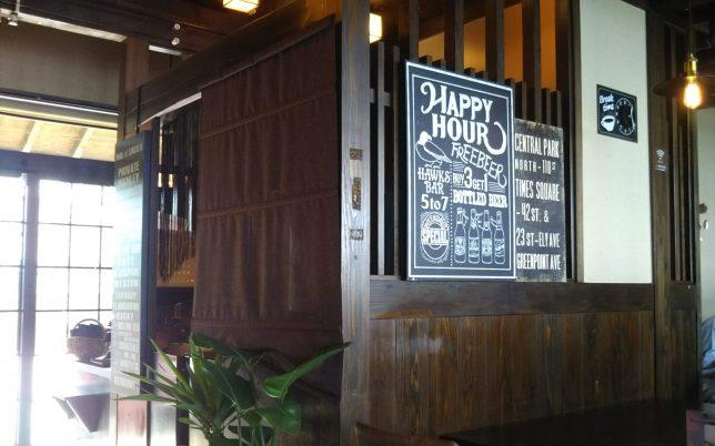 シエロカフェ店内 入口付近