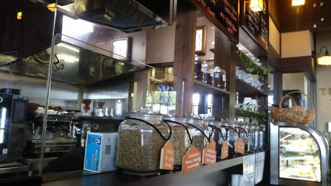 シエロカフェコーヒー豆