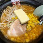 麺蔵さっぽろっこ トキハわさだ店(わさだタウン/メニュー紹介)