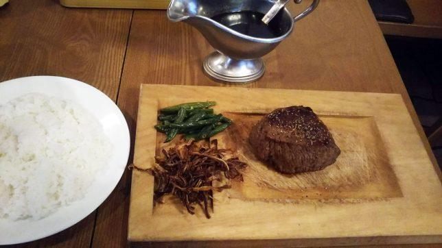 ボンバーステーキ ¥1,600