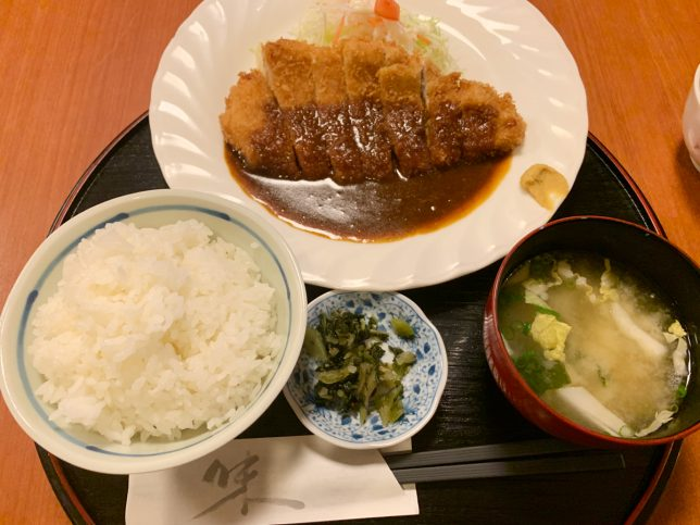 特上ロースカツ ¥1,050