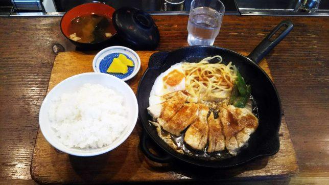 どん焼定食 ¥880