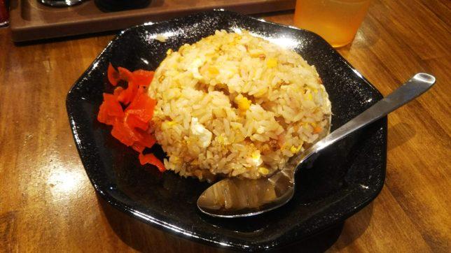 焼飯 ¥450
