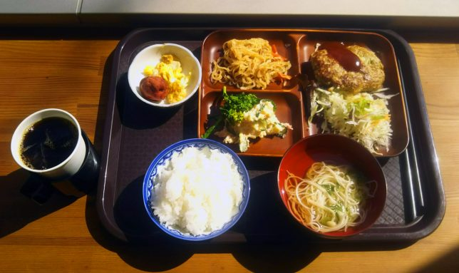 ハンバーグ ¥800