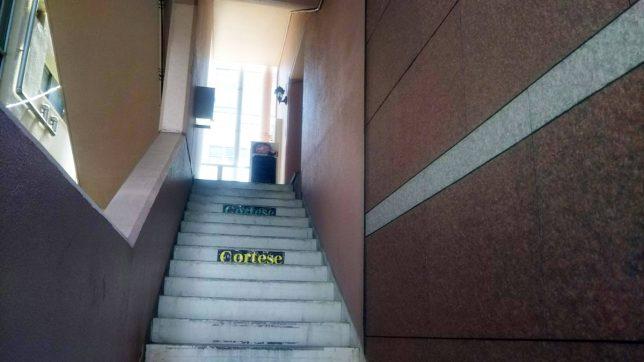 コルテーゼ階段