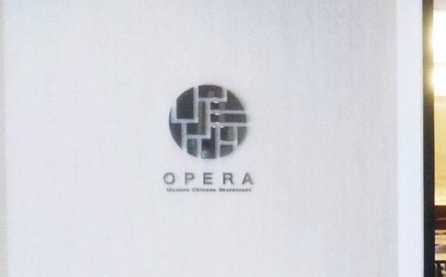 OPERAロゴ
