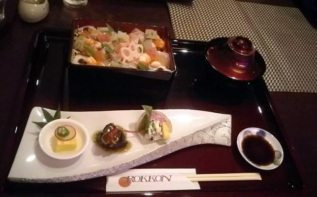 海鮮ちらし寿司 ¥1,500