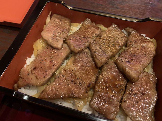 六根肉アップ