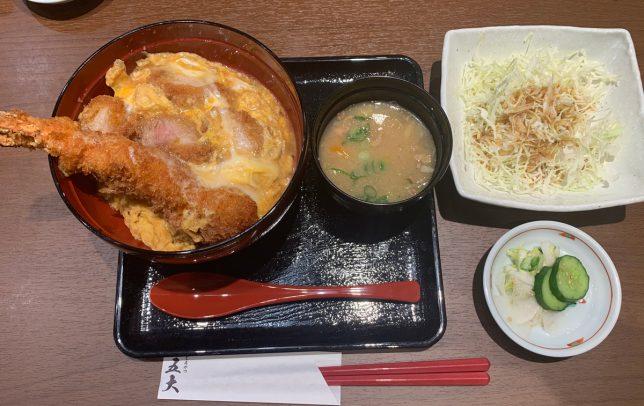 名物 五大丼 ¥1,380