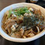 飲呑食喰 たまりばキッチン(王子西町)