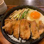 食事処モンテ(鶴崎)