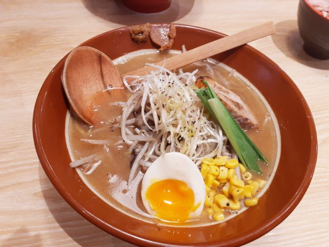 特製北海道味噌ラーメン ¥890